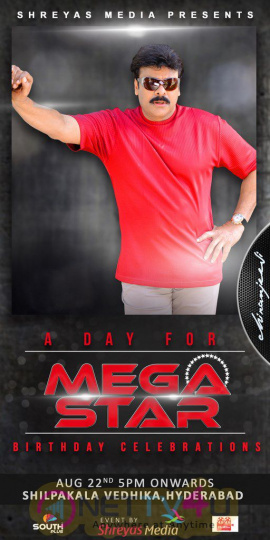 A Day For Megastar Event On Chiranjeevis Birthday Posters Telugu Gallery