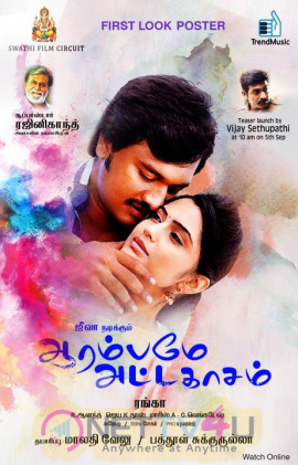 Aarambame Attagasam Movie First Look Poster Tamil Gallery