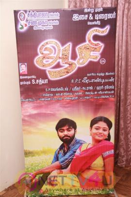 Aasi Tamil Movie Audio Launch Photos