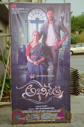 Abhinetri First Look Launch Excellent Photos Telugu Gallery
