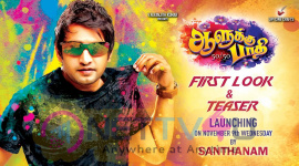 Actor Santhanam Released 50-50 Movie Poster Tamil Gallery