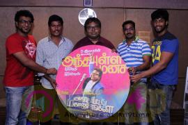 Adhagappattathu Magajanangalay Movie Song Single Track Andhapulla Manasu Release Stills Tamil Gallery