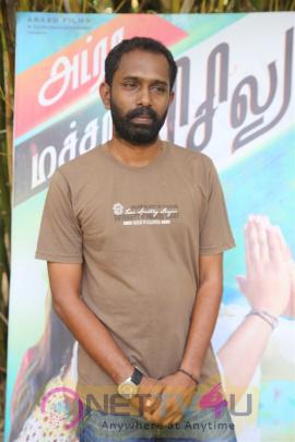 Adida Machan Visilu Movie Press Meet Delightful Photos Tamil Gallery
