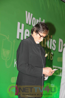 Amitabh Bachchan Spreads Awareness About Hepatitis On World Hepatitis Day 2016 Grand Photos Hindi Gallery