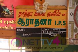 Aradhana IPS Movie Launch & Pooja Stills Tamil Gallery