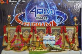 Arivu Innum Aayudham Movie Launch Exclusive Stills Tamil Gallery