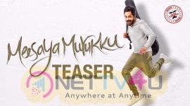 Avni Movies Sundar C Present Hiphop Tamizhan Meesaya Murukku Official Teaser Posters Tamil Gallery