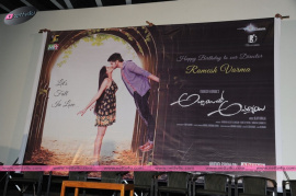 Abbayitho Ammayi Telugu Movie Trailer Launch