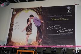 abbai tho ammai telugu movie trailer launch