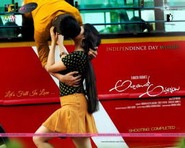 abbayitho ammayi movie posters first look