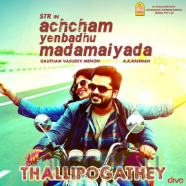 acham enbathu madamaiyada movie poster