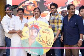 Action Thriller Telugu Movie Malupu Audio Launch