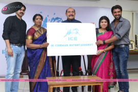 actor arun vijayrs ice n in cinemas entertainment production company launch photos