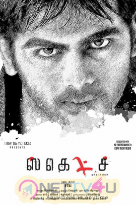 Actor Ashok In Sketch Short Film Admirable Posters Tamil Gallery