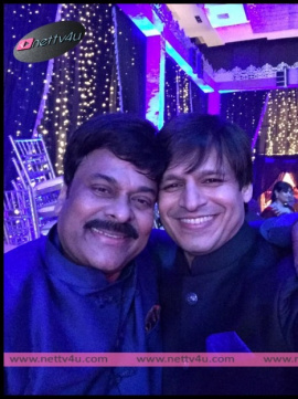 actor chiranjeevi 60th birthday celebration photos 10