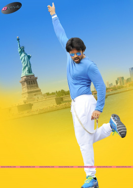 actor sai dharam tej s elegant look in movie subramaniyam for sale