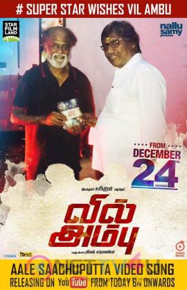 actor super star rajinikanth a actor suriya wishes vil ambu grand success movie releasing images