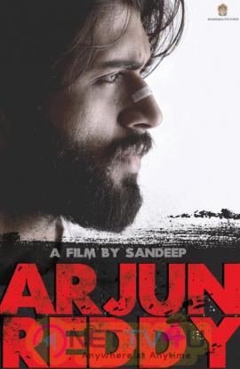 Actor Vijay Devarakonda As Arjun Reddy Movie Handsome Pics & Poster Telugu Gallery