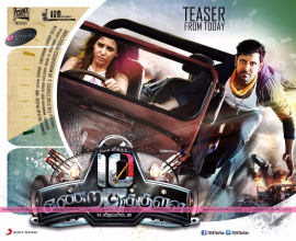 actor vikram s 10 enradhukulla movie teaser launch and posters