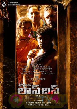Adavi Lo Last Bus Telugu Horror Movie Posters