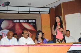 affair telugu movie song and trailer launch photos