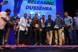 Akhil Movie Audio Launch Event Photos