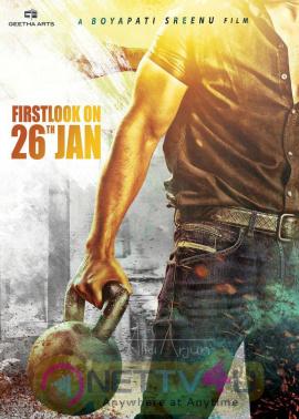 allu arjun in sarainodu movie pre look poster
