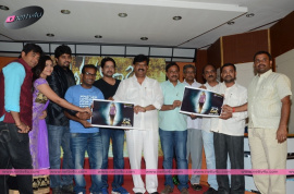 anaganaga oka durga movie poster launch