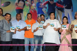 audio launch event of chembu chinna satyam movie