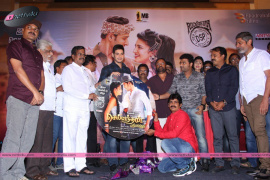 audio launch event of mahesh babu s sevandhan movie