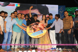 audio launch event of subramanyam for sale movie