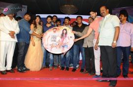 audio launch of ketugadu movie