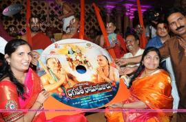 audio launch of sangha samskarthalu bhagavad ramanum