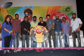 audio launch of vasuvum saravananum onna padichavanga movie
