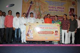 audio poster launch event of sampoorna bhagavadgeetha