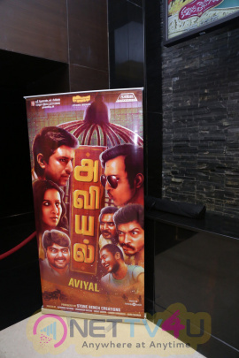 Aviyal Movie Premiere Show Latest Stills Tamil Gallery