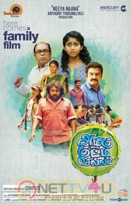 azhagu kutti chellam movie posters
