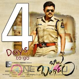 Babu Bangaram Count Down Poster 4 Days To Go Telugu Gallery