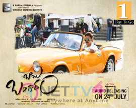 Babubangaram Telugu Movie Audio Release New Poster Telugu Gallery