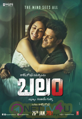 Balam Telugu Movie Released Date Poster