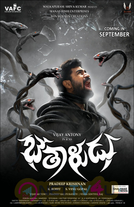 Bethaludu Telugu Movie Exclusive Posters Telugu Gallery