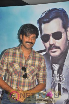 Bongu Tamil Movie Audio Launch Exclusive Stills Tamil Gallery