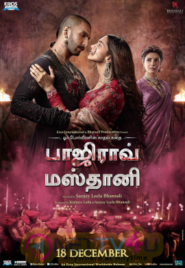 bajirao mastani kollywood movie poster