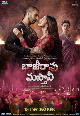 bajirao mastani tollywood movie poster