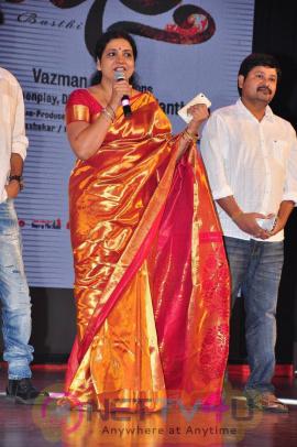 basthi movie audio launch stills