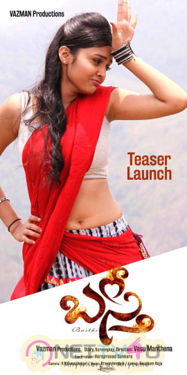 Basthi Telugu Movie First Look Wallpapers
