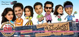 best actor telugu movie posters first look