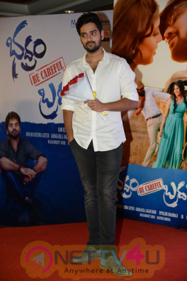Bhadram Be Careful Brother Trailer Launch Stills