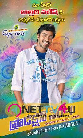 birthday special wallpapers of actor allari naresh