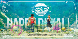 Chandamama Raave Movie Diwali Poster Telugu Gallery
